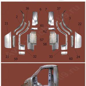 Ремонтные вставки кузова ГАЗель